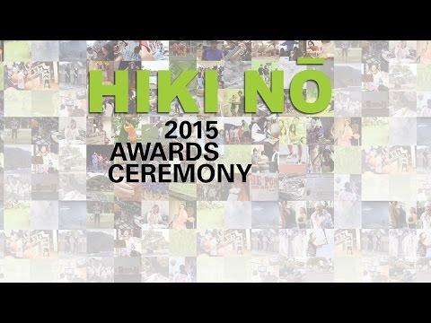 HIKI NŌ 2015 Awards Ceremony