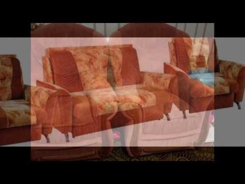 Кресло кровать купить в петрозаводске