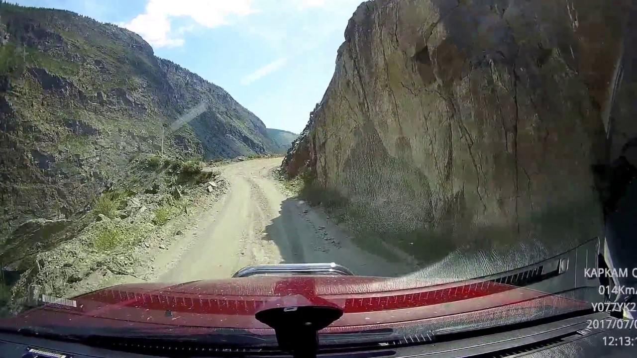 Подъём на перевал Кату-Ярык 2017 г. - YouTube