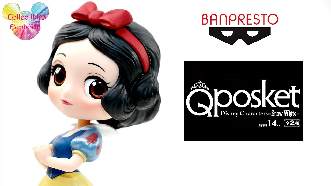 Q POSKET RAPUNZEL FIGURE TANGLED DISNEY CHARACTERS BANPRESTO QPOSKET 14 CM #1