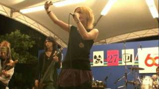 GLACIER - 星砂 (Hoshizuna) [Live Video] Preview