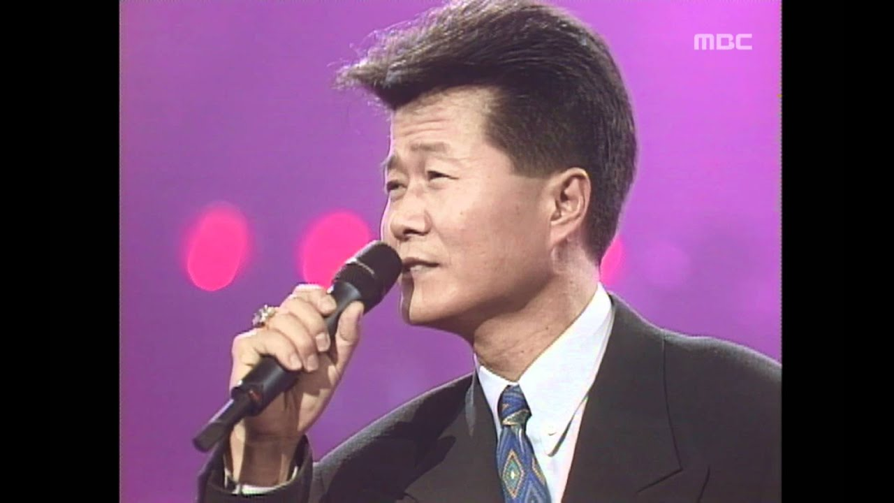 Tae Jin-ah - Love is gone, 태진아 - 가버린 사랑, MBC Top Music 19951208