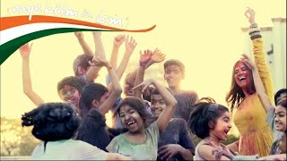 ISM - Ram Sampath feat Sona Mohapatra