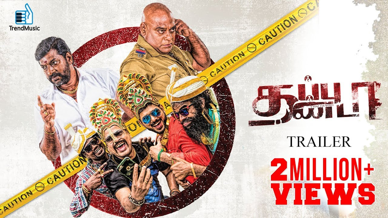 thappu thanda official teaser sathya shweta gai trend music thappu thanda official teaser sathya shweta gai trend music