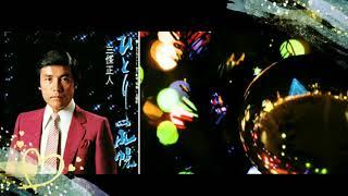 三條正人 - ひとりの札幌