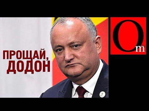 "Молдова ускользает от Путина.""Губернатор"" Додон уходит в сад"