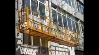 Аренда строительных (фасадных) люлек Днепропетровск<