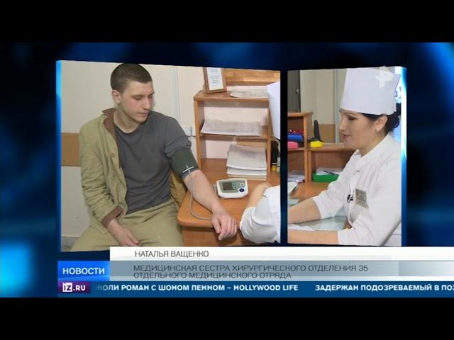 Российские медики рассказали о работе в Сирии