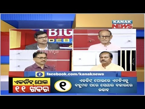 Big Debate: Speculation Over Which Party To BJD Will Support NDA Or UPA