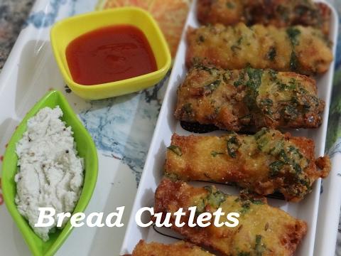 bread Cutlet Snack Recipe - Valentine Special - Party Starter Recipe - Indian Recipe