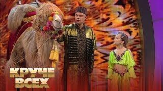 Принцессы цирка - сестры Главацкие | Круче всех!