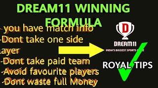 Dream11 winning formula with 5 Royal tips win every match , dream11 tips & tricks|hindi|