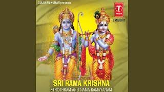 Rama Krishna Ashtotthara Satha Namavali Mp3
