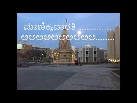 Kannada Karaoke Poojeslende hoogala thande