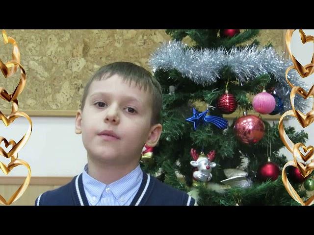 Изображение предпросмотра прочтения – ЯрославКуксов читает произведение «Что такое доброта?» И.Полюшко