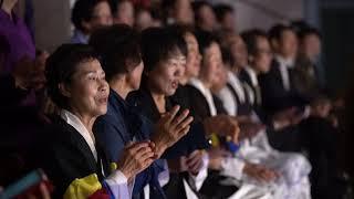 제23회 문화의 날10 부산진문화원 통기타반2 카튼필즈…
