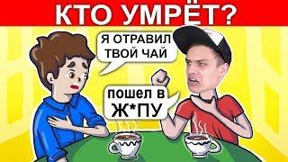 Bazya РЕШАЕТ - ВЗРОСЛЫЙ НЕ РЕШИТ ЭТИ ДЕТСКИЕ ЗАГАДКИ !!! (от Майнкрафтера АИДА)