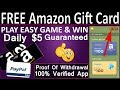 How to Get Free Amazon Gift Cards | PayPal Cash Free | 5 Best Apps Make Money Online