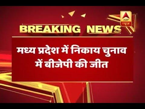 Big win for Bharatiya Janta Party in Madhya Pradesh local body elections