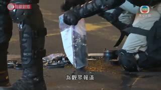 香港无线电视摄影师旺角采访遭黑衣人殴打受伤  摄影机被毁坏