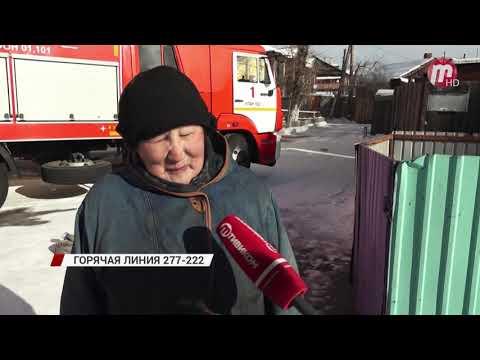 Новости Дня 14.02.2020
