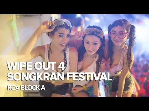 WIPE OUT 4 Songkran Festival 2014 at RCA