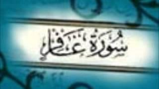 سورة غافر كاملة بصوت مشاري العفاسي |soort g'afeer | Mishary Alafasi