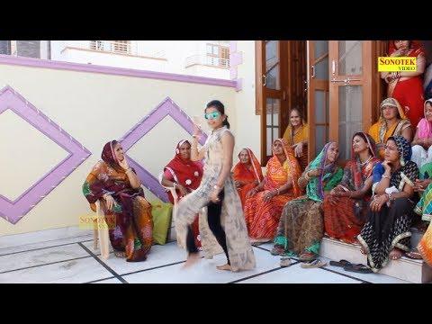 Badli Badli Lage  सांग पर गजब का डांस  पड़ोस की औरतो की भीड़ जमा | Haryanvi Dance | Rathore Cassettesa