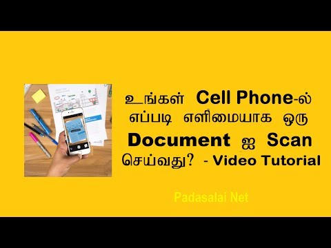 How to scan document via cell phone cam scanner