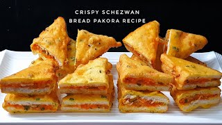 Schezwan Bread Pakora Recipe/ Crispy Indian Chinese Starter/ Evening Nasta/ Nashta - Bread Pakoda