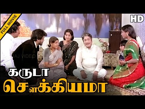 Garuda Saukiyama Full Movie HD | Sivaji Ganesan | Sujatha | Mohan | Thiagarajan | Ambika