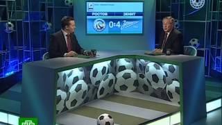 Футбольная столица: мастер-класс на Дону