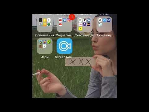 Хромакей на айфон. iOS зелёный фон на видео. убрать фон на видео.\