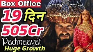 Padmavat 3rd Weekend Collection | Record Box Office Collection | Padmavati