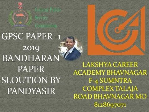 Gpsc Class 1,2 Paper Solution By Lakshya Career Academy Bhavnagar