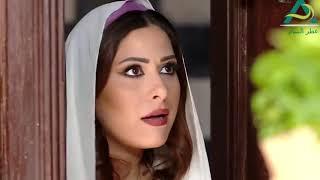 عطر الشام ـ تقرب كداس من فوزية ـ امارات رزق ـ علاء قاسم