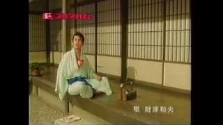 【CM】 篠田三郎 「プリマハム」 http://private7.blog84.fc2.com/
