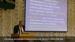 видео ГАРАНТИИ УСЛОВИЙ ТРУДА БЕРЕМЕННЫХ ЖЕНЩИН