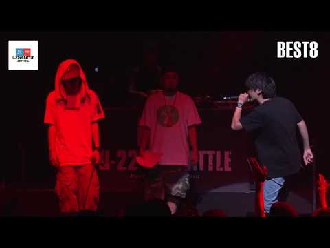 ムートン vs 裂固/U-22 MCBATTLE 2017 FINAL@BEST BOUT2