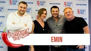 EMIN в Утреннем шоу «Русские Перцы» / О новом сингле, летних концертах и дуэте с Ритой Дакотой