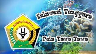 Gambar cover Lagu Daerah Sulawesi Tenggara - Peia Tawa Tawa
