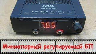 Bu modem uy-joy bilan sozlanishi PSU mumkin, deb