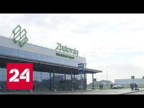 Аэропорт Жуковский открывает рейсы в Анталью