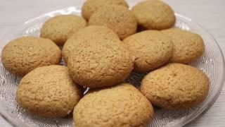 медовое печенье / рецепт ОЧЕНЬ ВКУСНОГО печенья