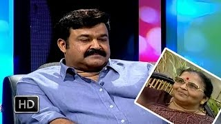 Mohanlal talks about the relationship with his mother
