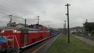 9731レ DD51-1191+12系 急行白兎 浜坂駅到着