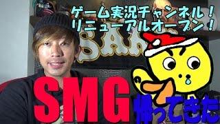 SpaceMonkeysTVメーンMC:SARUのゲーム実況チャンネル! すぺもんのゲー...