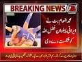 Pakistan Becomes World Champion of Beach Wrestling