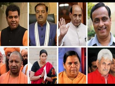UP Election: List of Probable CM Faces In Uttar Pradesh