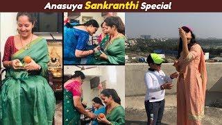 Anasuya Bharadwaj Sankranthi Special | Anchor Anasuya | Friday Poster